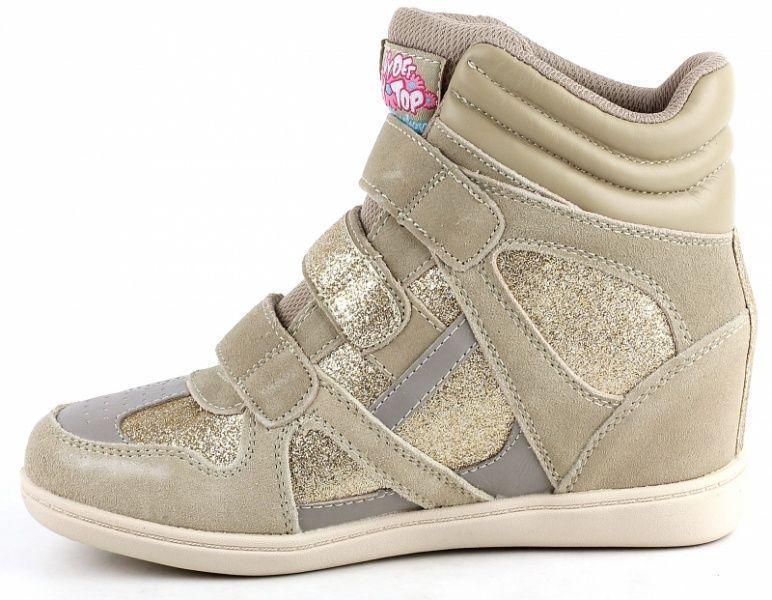 Ботинки для детей Skechers KK1650 стоимость, 2017