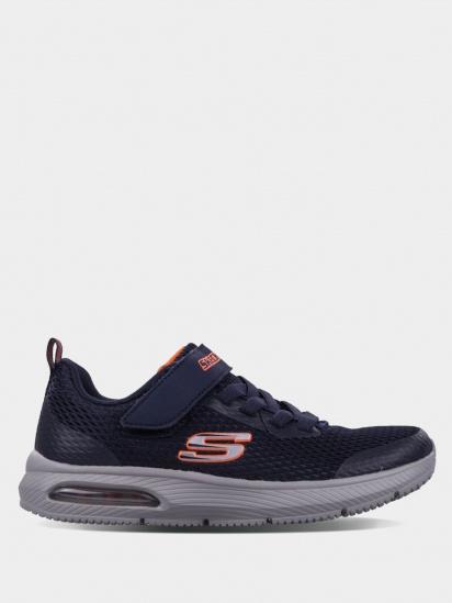 Кроссовки для детей Skechers KK2362 размеры обуви, 2017