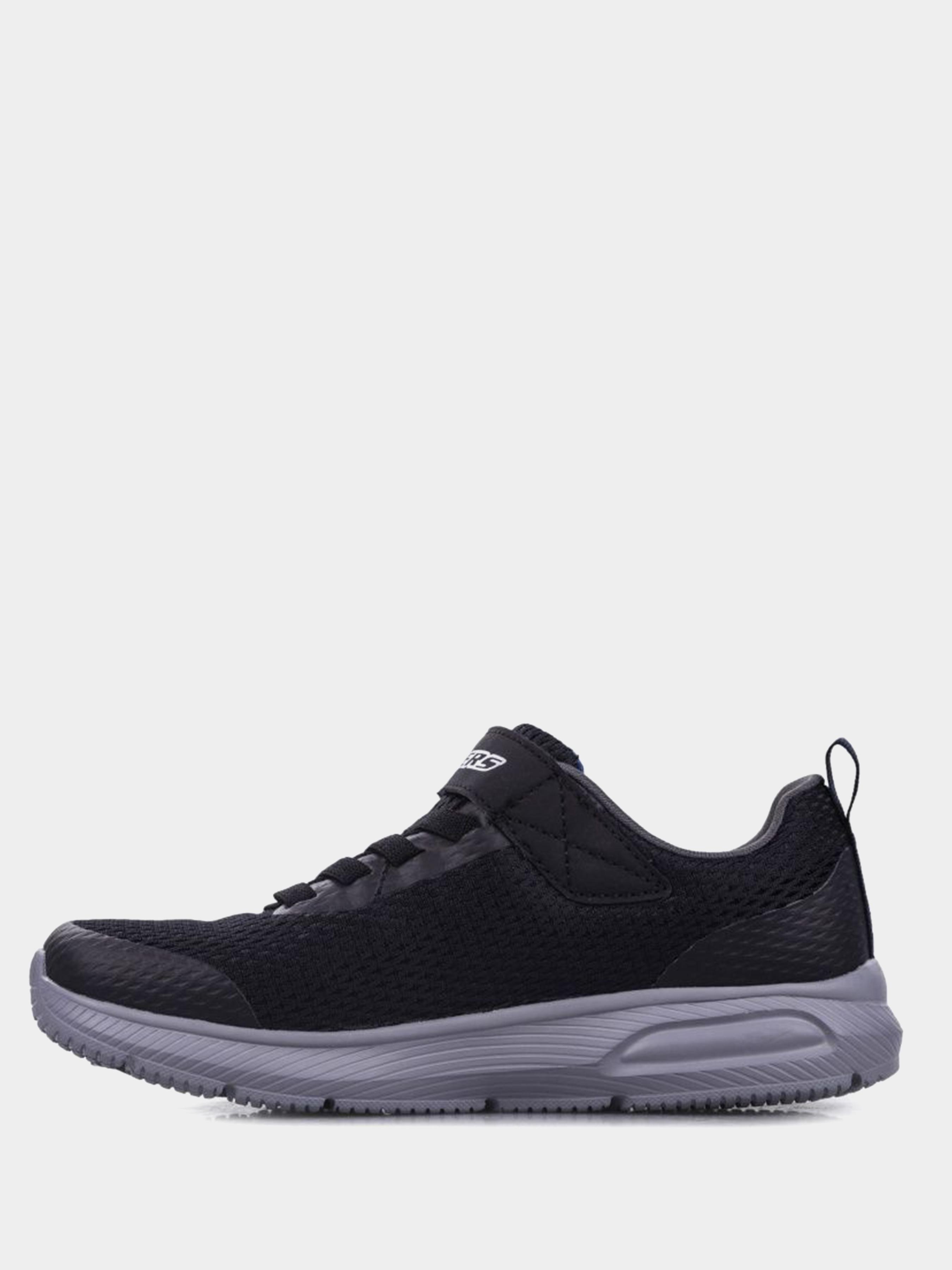 Кроссовки для детей Skechers KK2363 продажа, 2017