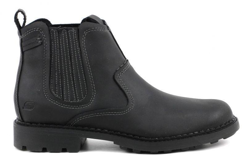 Купить Ботинки мужские Skechers KM2285, Черный