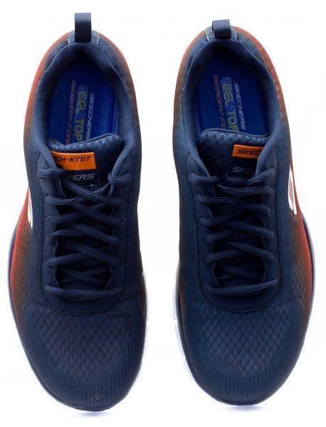 Кроссовки мужские Skechers SPORT MENS KM2357 размеры обуви, 2017