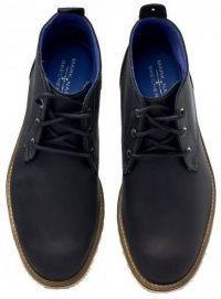 Ботинки для мужчин Skechers KM2363 стоимость, 2017