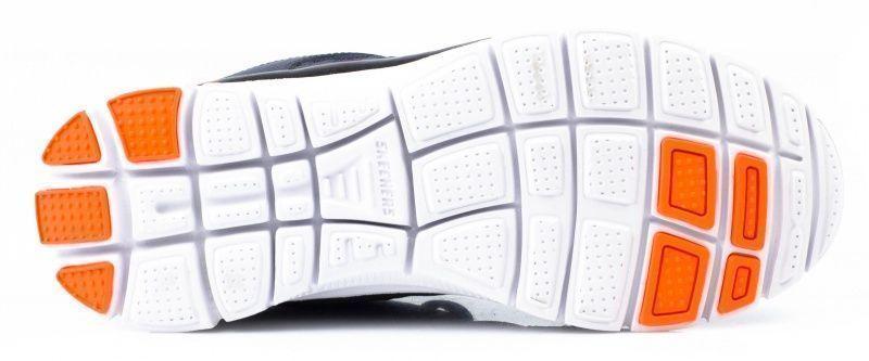 Skechers Кроссовки  модель KM2387 стоимость, 2017