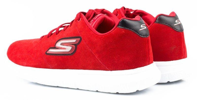Кроссовки для мужчин Skechers KM2413 купить обувь, 2017