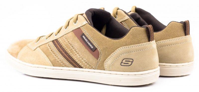 Полуботинки мужские Skechers KM2423 брендовая обувь, 2017