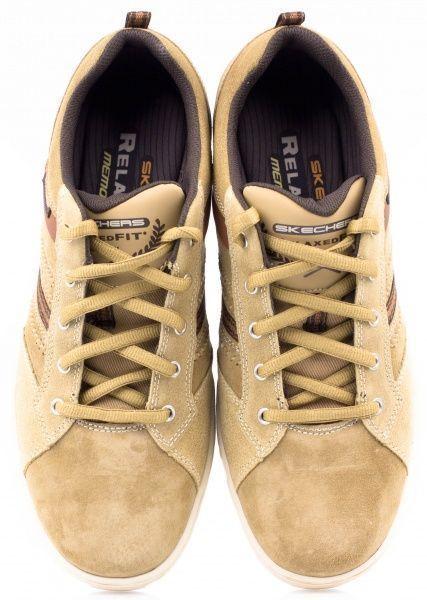 Полуботинки мужские Skechers KM2423 цена обуви, 2017