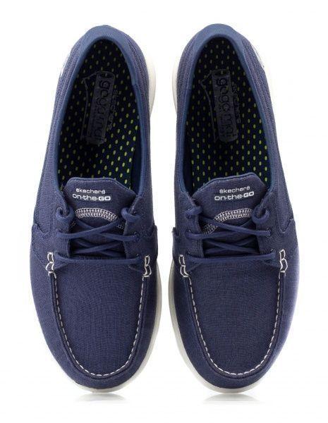 Мокасины для мужчин Skechers KM2431 купить обувь, 2017