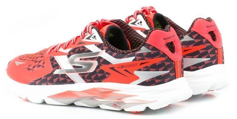 Кроссовки для мужчин Skechers KM2436 купить обувь, 2017