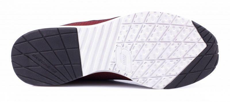 Кроссовки для мужчин Skechers KM2458 купить обувь, 2017