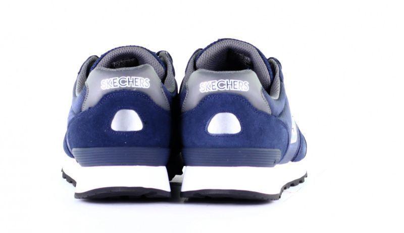 Кроссовки для мужчин Skechers KM2461 , 2017