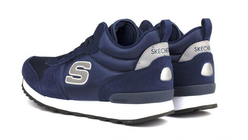 Кроссовки для мужчин Skechers KM2491 купить обувь, 2017