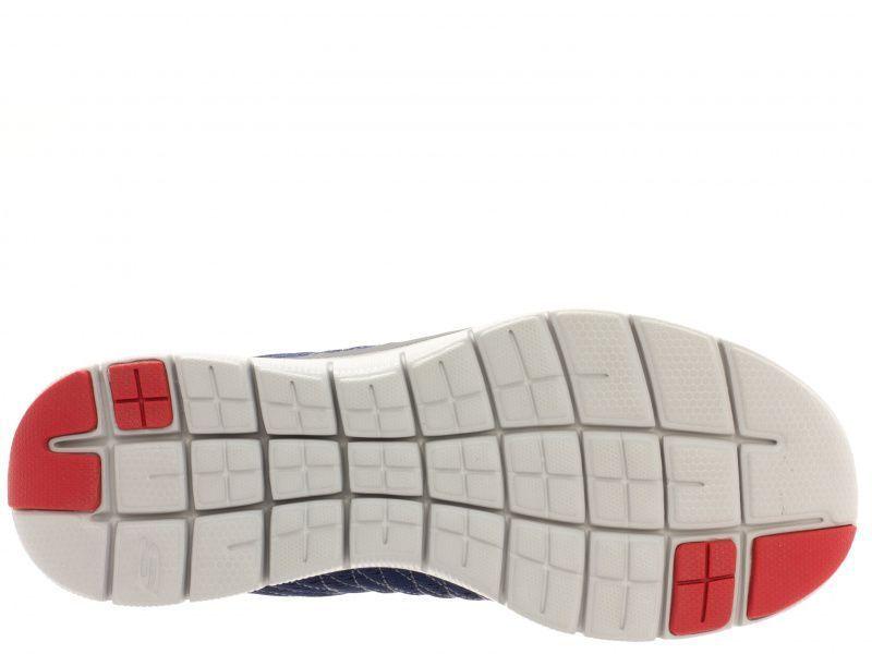 Кроссовки мужские Skechers KM2533 цена, 2017