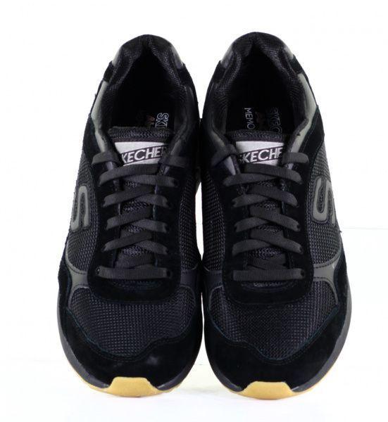 Кроссовки мужские Skechers KM2539 брендовая обувь, 2017