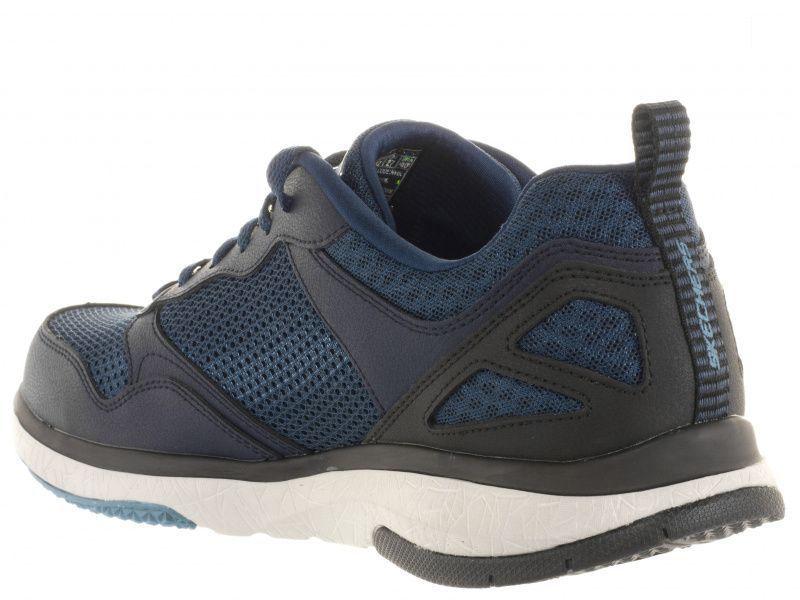 Кроссовки мужские Skechers KM2543 купить обувь, 2017