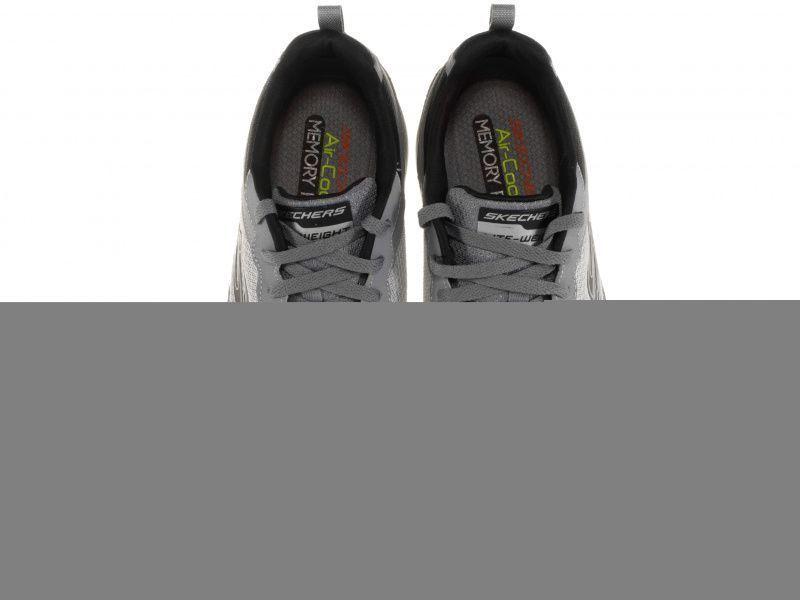 Кроссовки мужские Skechers KM2546 стоимость, 2017