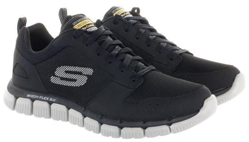 Кроссовки для мужчин Skechers KM2549 модная обувь, 2017