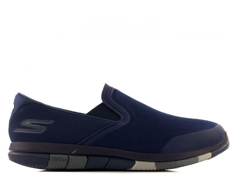 Cлипоны мужские Skechers KM2556 размерная сетка обуви, 2017