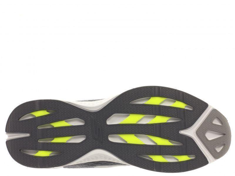 Кроссовки мужские Skechers KM2559 купить обувь, 2017