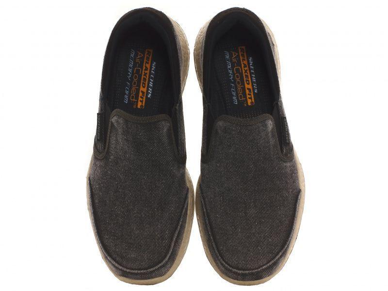 Cлипоны мужские Skechers KM2584 купить обувь, 2017
