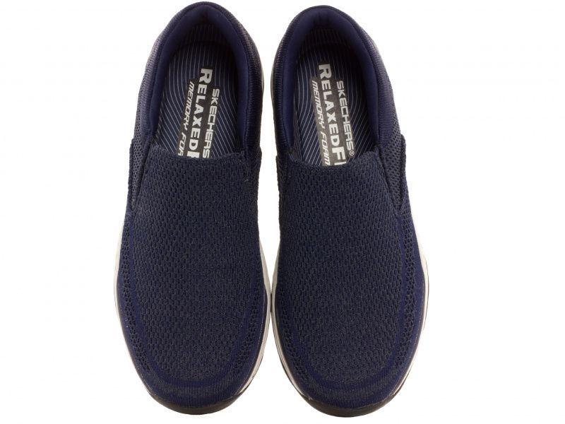 Cлипоны мужские Skechers KM2608 купить обувь, 2017
