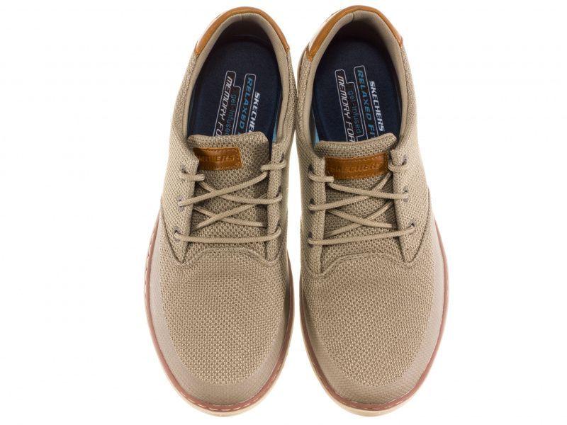 Кеды мужские Skechers KM2610 размеры обуви, 2017