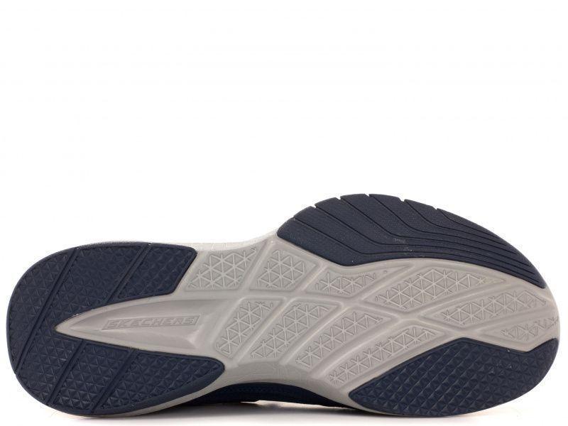 Кроссовки мужские Skechers KM2622 цена, 2017