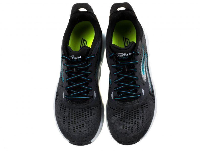 Кроссовки для мужчин Skechers KM2631 брендовая обувь, 2017