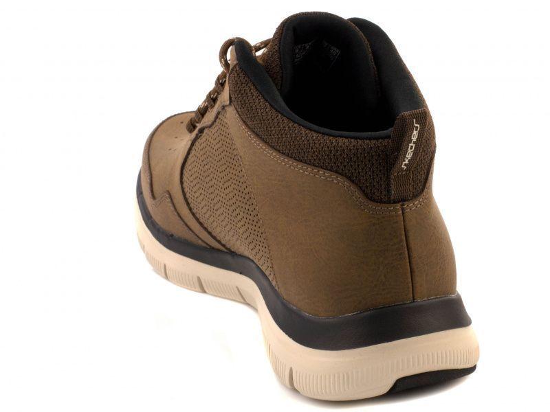 Ботинки для мужчин Skechers KM2647 купить обувь, 2017
