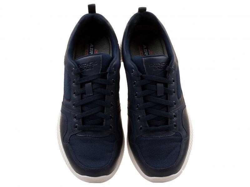 Кроссовки для мужчин Skechers KM2656 цена обуви, 2017