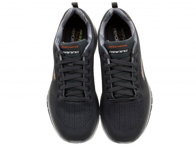 Кроссовки для мужчин Skechers KM2657 цена обуви, 2017