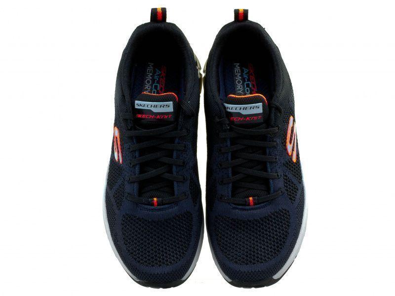 Кроссовки для мужчин Skechers KM2665 брендовая обувь, 2017