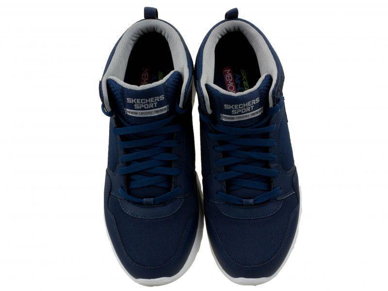 Кроссовки для мужчин Skechers KM2668 брендовая обувь, 2017