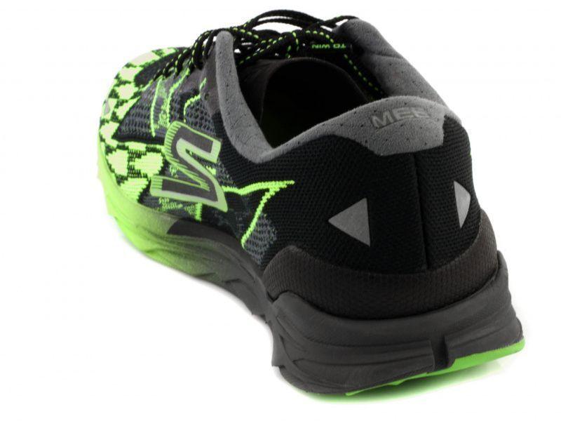Кроссовки для мужчин Skechers KM2671 цена, 2017