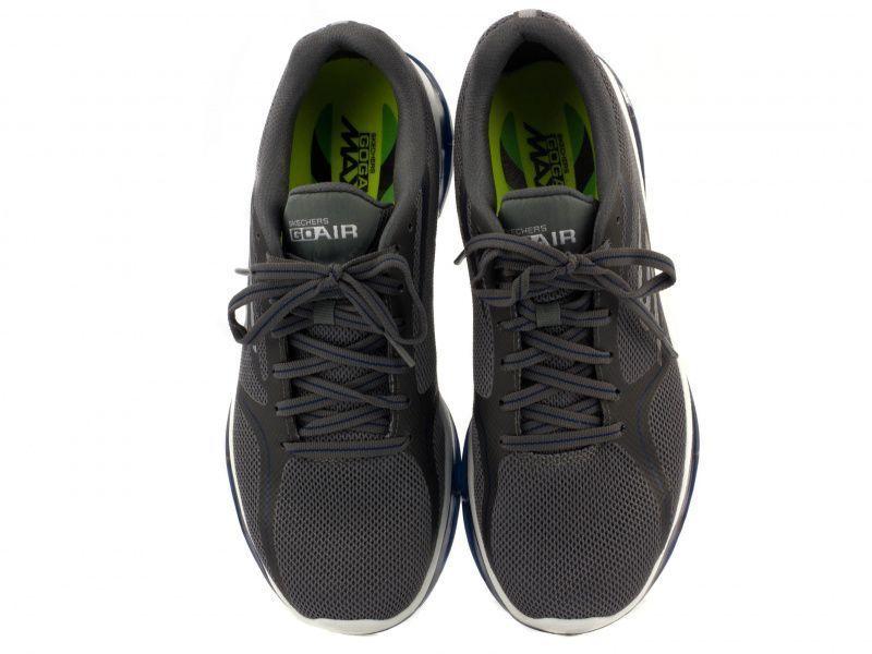 Кроссовки для мужчин Skechers KM2683 брендовая обувь, 2017