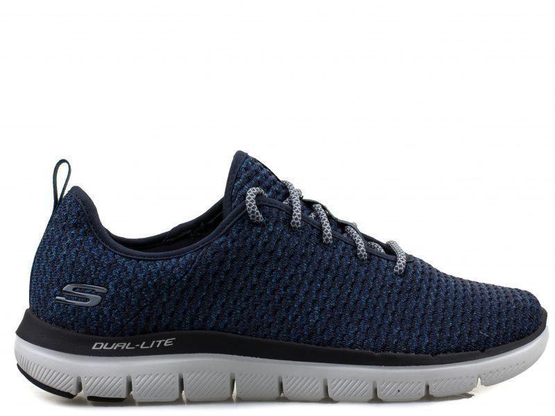 Кроссовки для мужчин Skechers KM2720 продажа, 2017