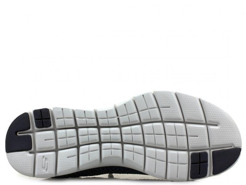 Кроссовки для мужчин Skechers KM2720 брендовая обувь, 2017