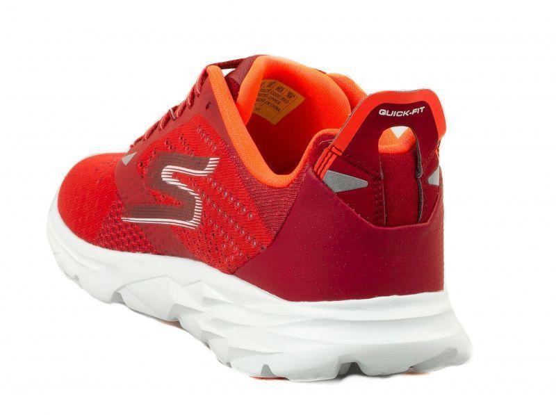 Кроссовки для мужчин Skechers KM2723 цена, 2017