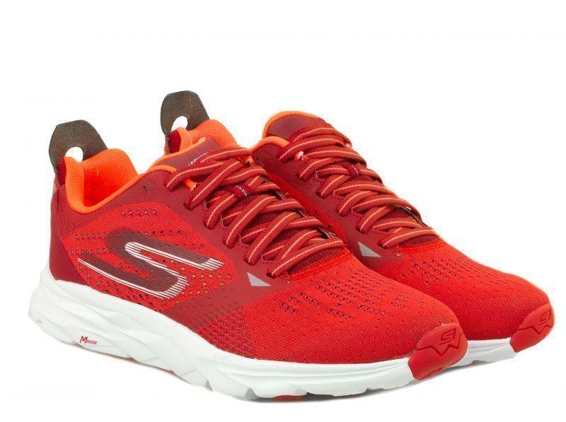 Кроссовки для мужчин Skechers KM2723 стоимость, 2017