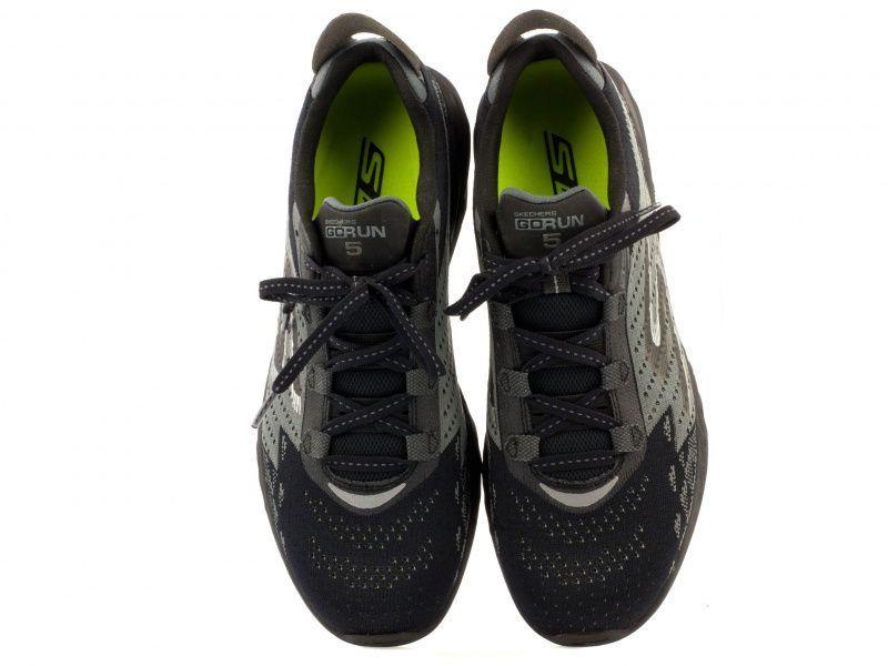 Кроссовки для мужчин Skechers KM2724 брендовая обувь, 2017