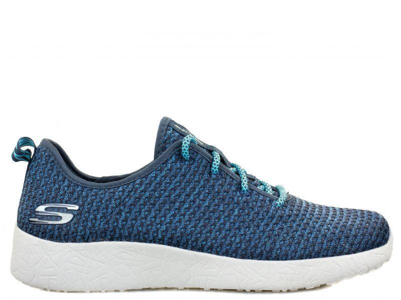 Кроссовки для мужчин Skechers KM2730 продажа, 2017