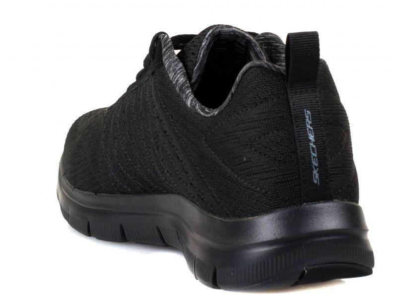 Кроссовки для мужчин Skechers KM2731 цена обуви, 2017