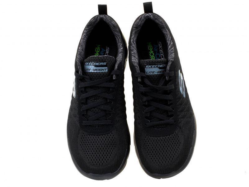 Кроссовки для мужчин Skechers KM2731 продажа, 2017