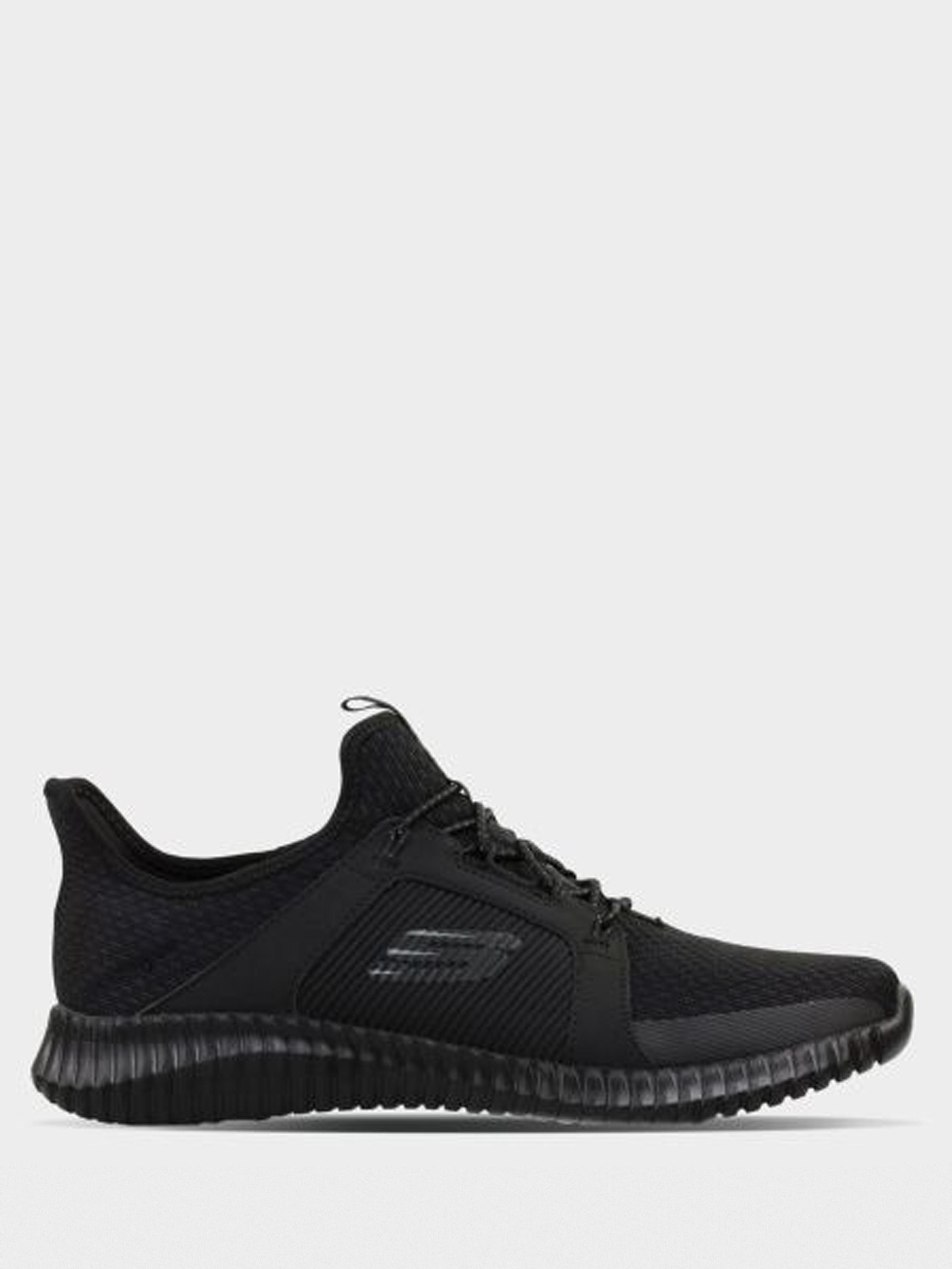 Кроссовки для мужчин Skechers KM2737 продажа, 2017