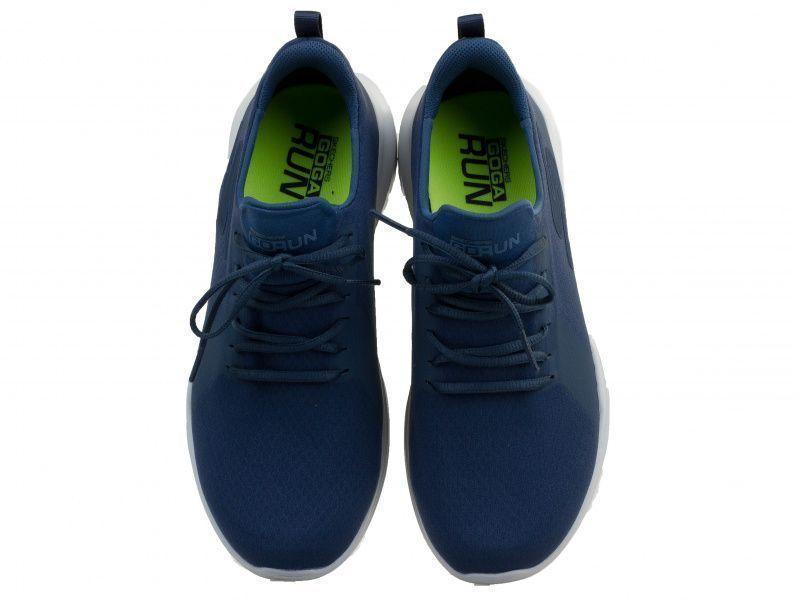 Кроссовки для мужчин Skechers KM2745 цена обуви, 2017