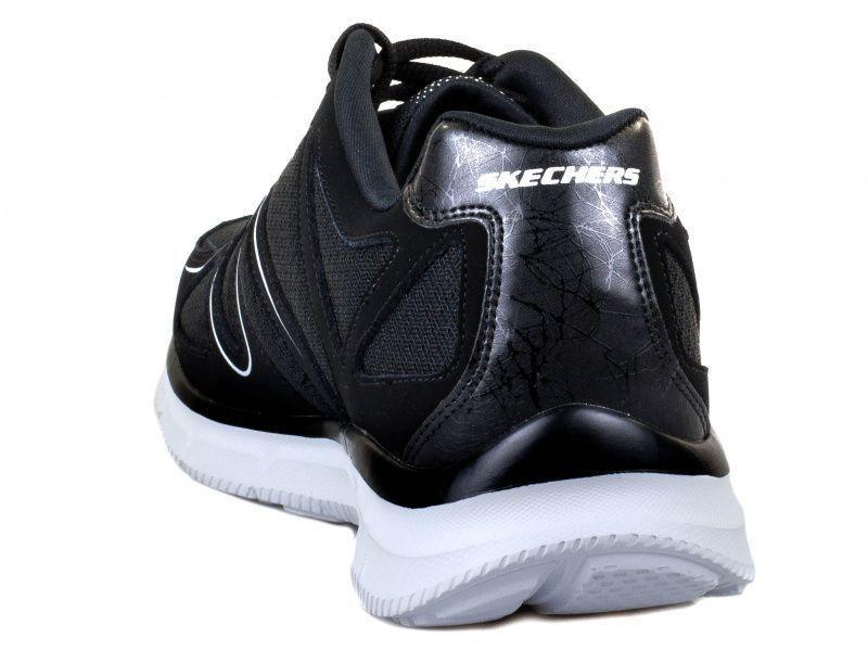 Кроссовки для мужчин Skechers KM2746 цена, 2017