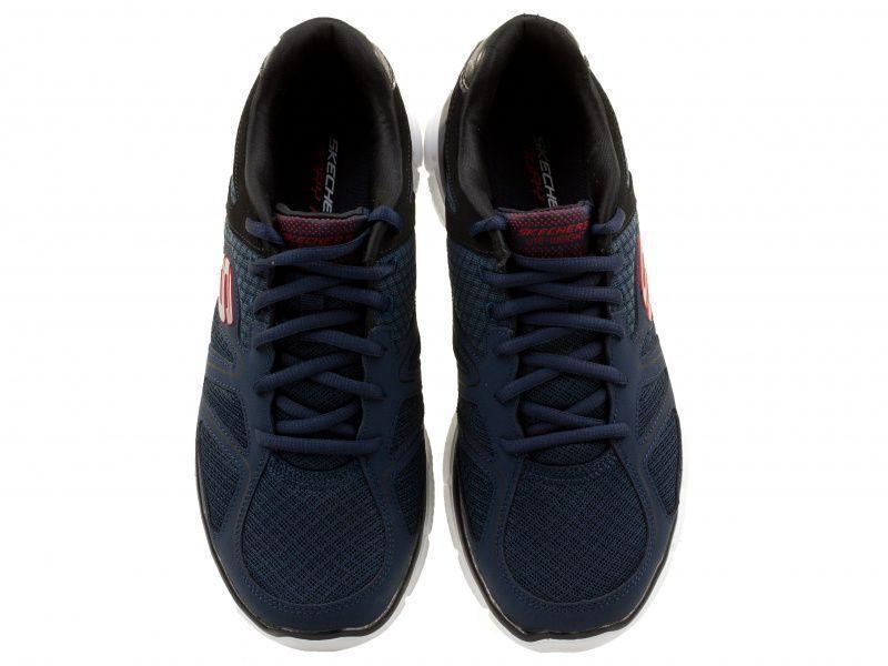 Кроссовки для мужчин Skechers KM2747 купить обувь, 2017