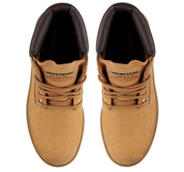 Ботинки для мужчин Skechers KM2758 продажа, 2017