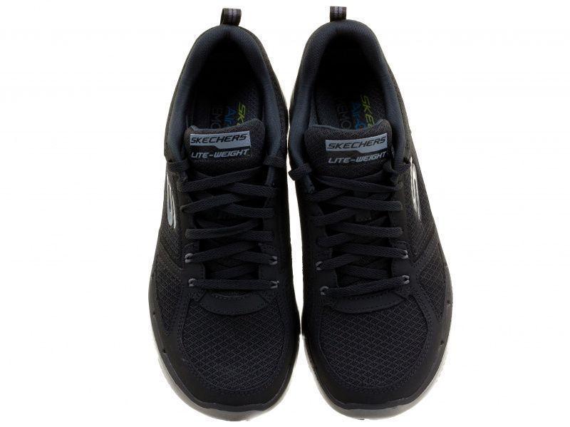 Кроссовки для мужчин Skechers KM2785 купить обувь, 2017