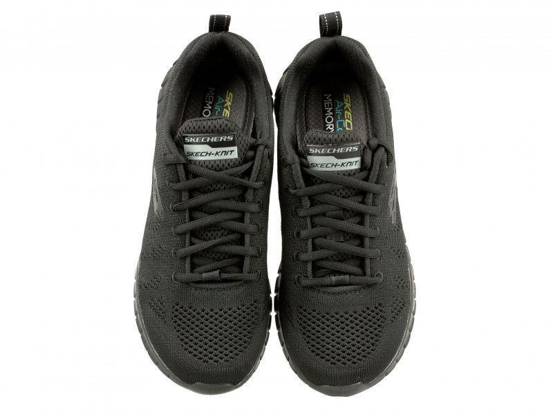Кроссовки для мужчин Skechers KM2788 купить обувь, 2017