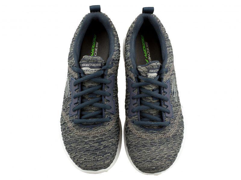 Кроссовки для мужчин Skechers KM2790 купить обувь, 2017